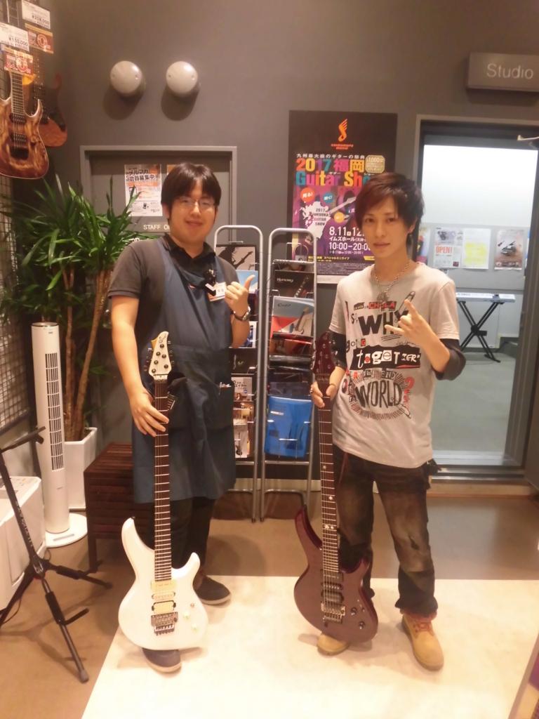 f:id:shima_c_fukuoka-a:20170721102657j:plain