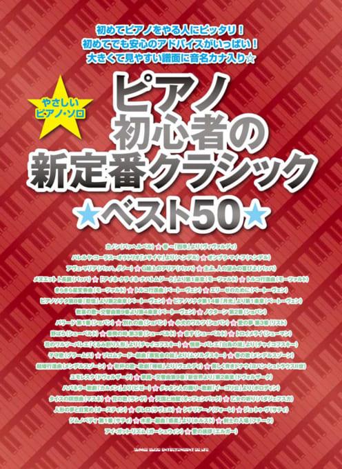 f:id:shima_c_fukuoka-a:20170828155145j:plain