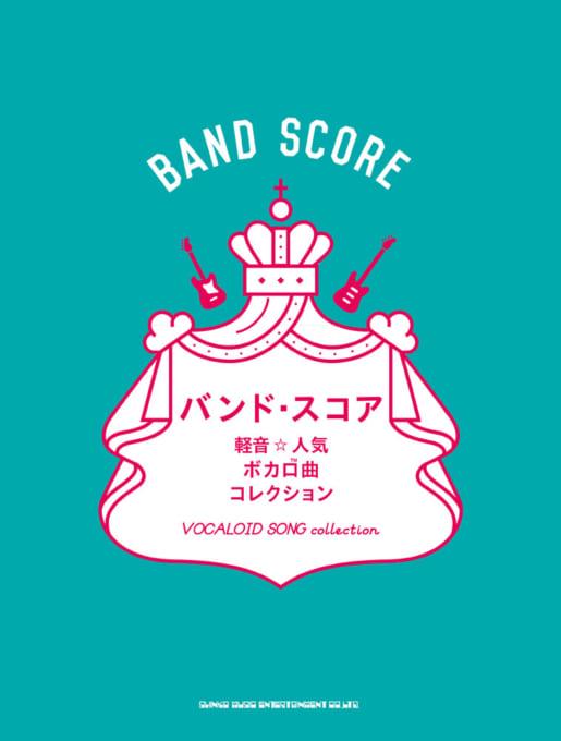 f:id:shima_c_fukuoka-a:20170828165254j:plain