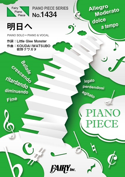 f:id:shima_c_fukuoka-a:20171130193614j:plain