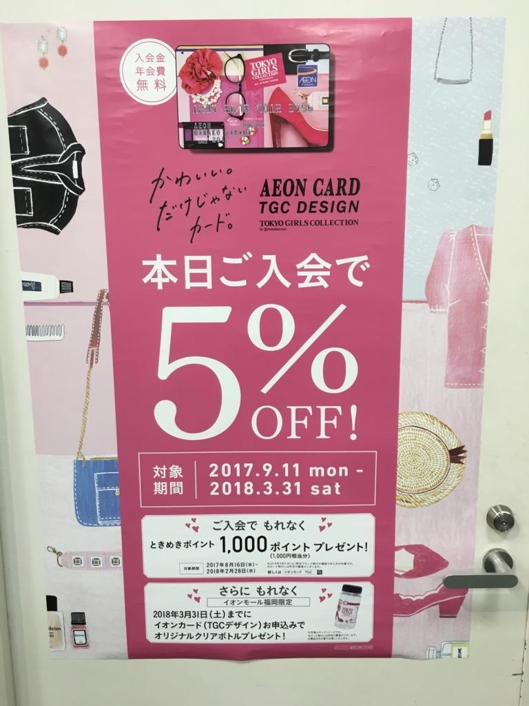 f:id:shima_c_fukuoka-a:20180126203904j:plain