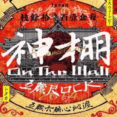 f:id:shima_c_fukuoka-a:20180808183151j:plain