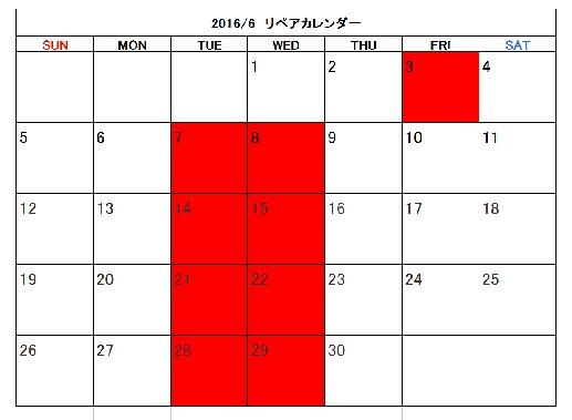 f:id:shima_c_fukuoka:20160530165013j:plain