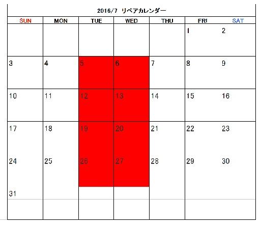 f:id:shima_c_fukuoka:20160627194731j:plain