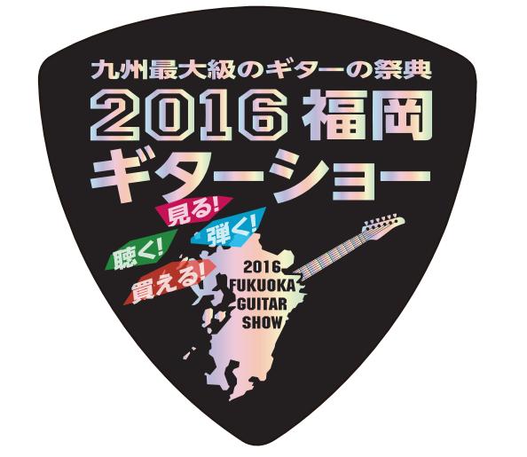 f:id:shima_c_fukuoka:20160722133213p:plain
