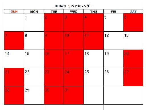 f:id:shima_c_fukuoka:20160731153258j:plain