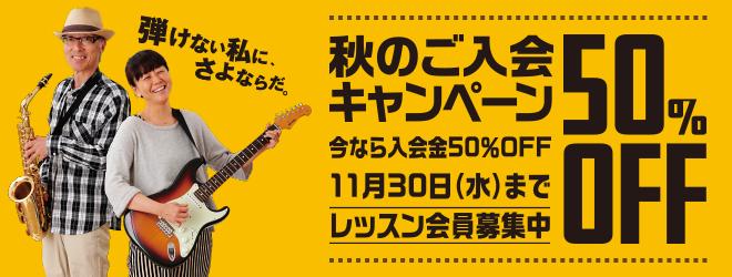 f:id:shima_c_fukuoka:20160914165258p:plain