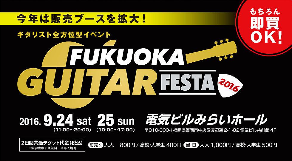 f:id:shima_c_fukuoka:20160930200414j:plain