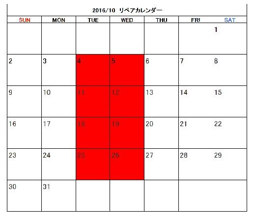 f:id:shima_c_fukuoka:20160930203558j:plain