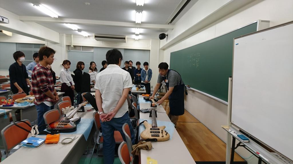 f:id:shima_c_fukuoka:20161017215424j:plain