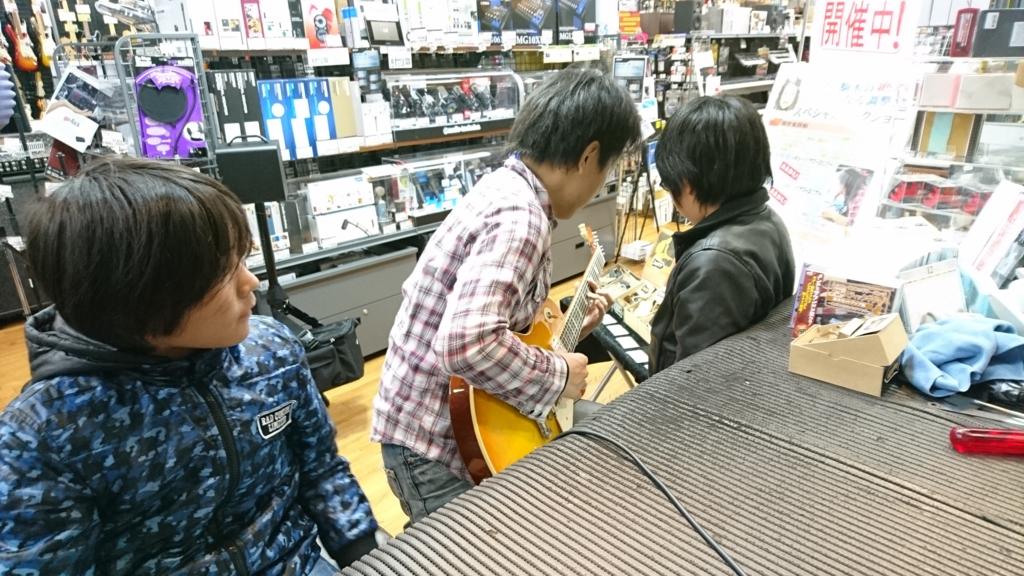 f:id:shima_c_fukuoka:20161223203339j:plain