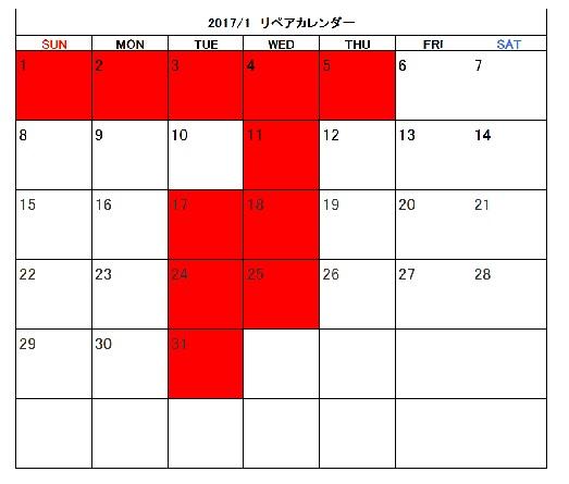 f:id:shima_c_fukuoka:20161223210417j:plain