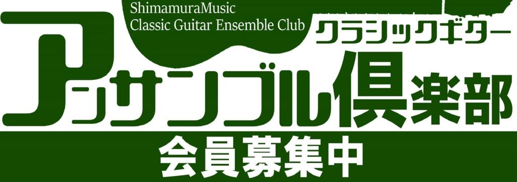 f:id:shima_c_fukuoka:20170207153216j:plain