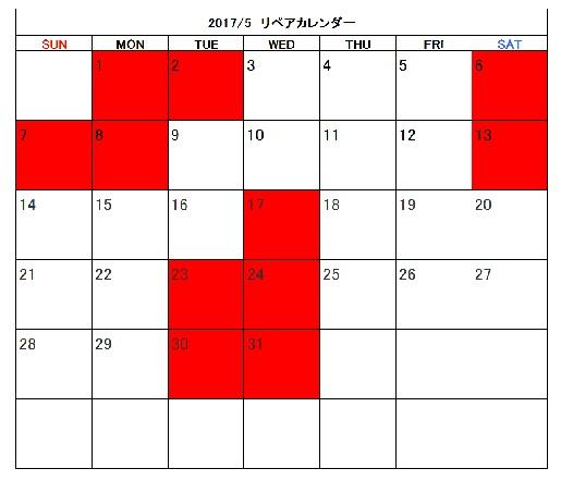 f:id:shima_c_fukuoka:20170428210637j:plain