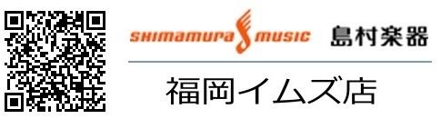 f:id:shima_c_fukuoka:20170611112023j:plain