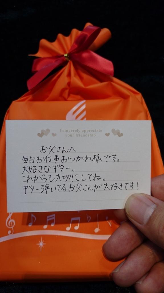 f:id:shima_c_fukuoka:20170616173000j:plain
