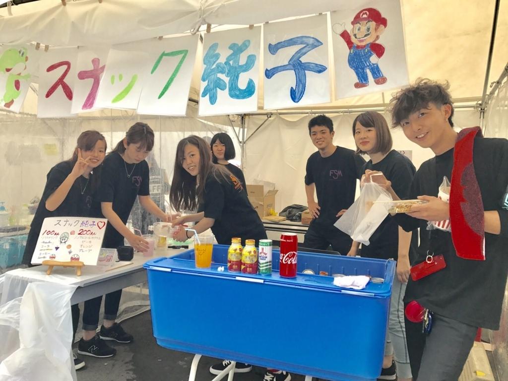 f:id:shima_c_fukuoka:20170618152639j:plain