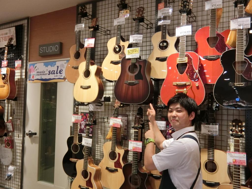 f:id:shima_c_fukuoka:20170705174231j:plain