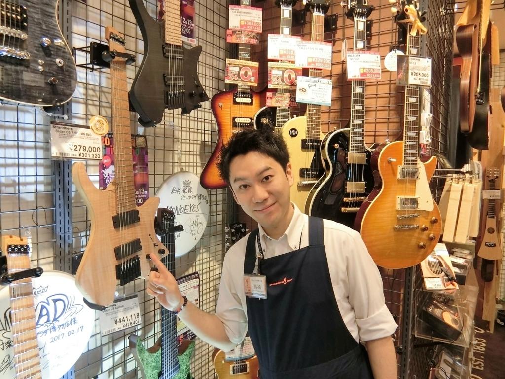 f:id:shima_c_fukuoka:20170713102615j:plain