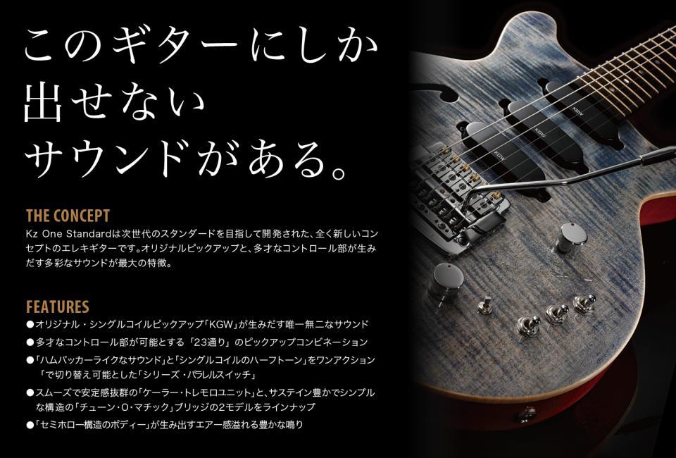 f:id:shima_c_fukuoka:20170721110818j:plain