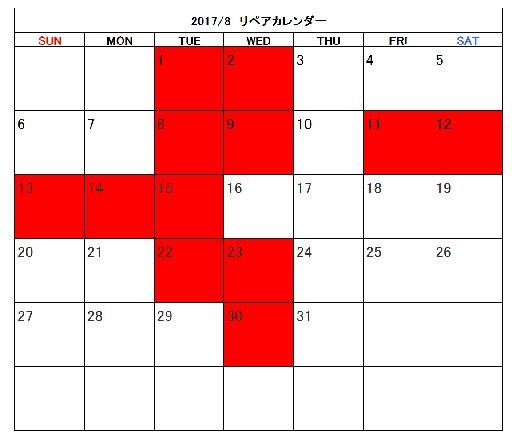 f:id:shima_c_fukuoka:20170724162122j:plain