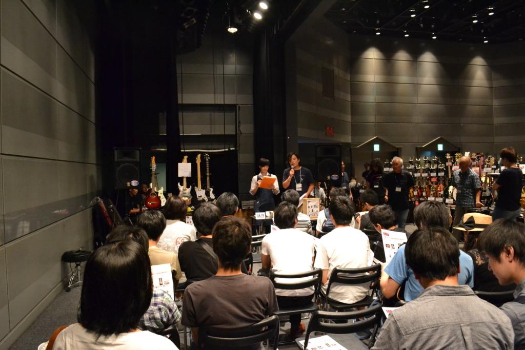 f:id:shima_c_fukuoka:20170813172550j:plain