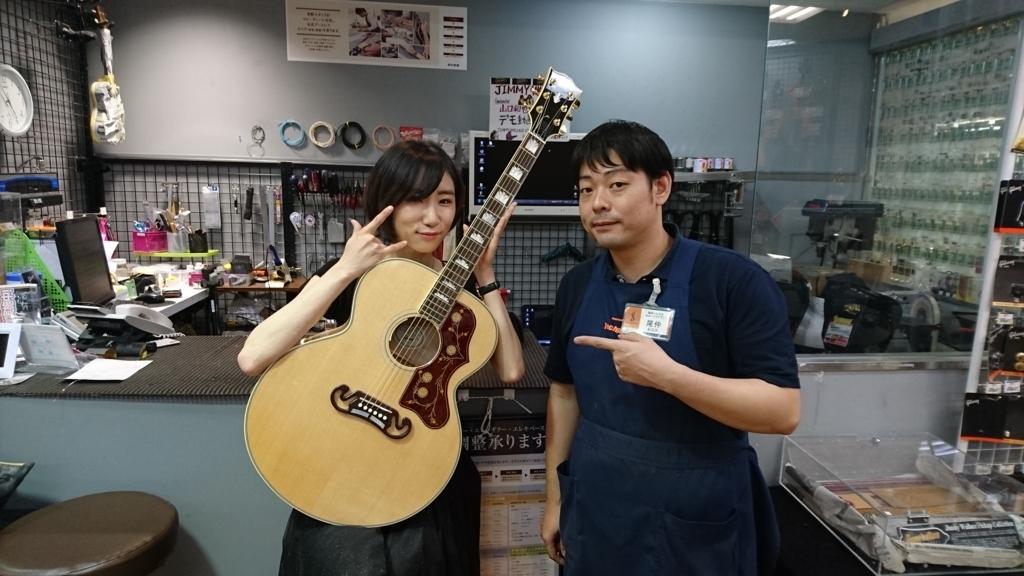 f:id:shima_c_fukuoka:20170822101350j:plain