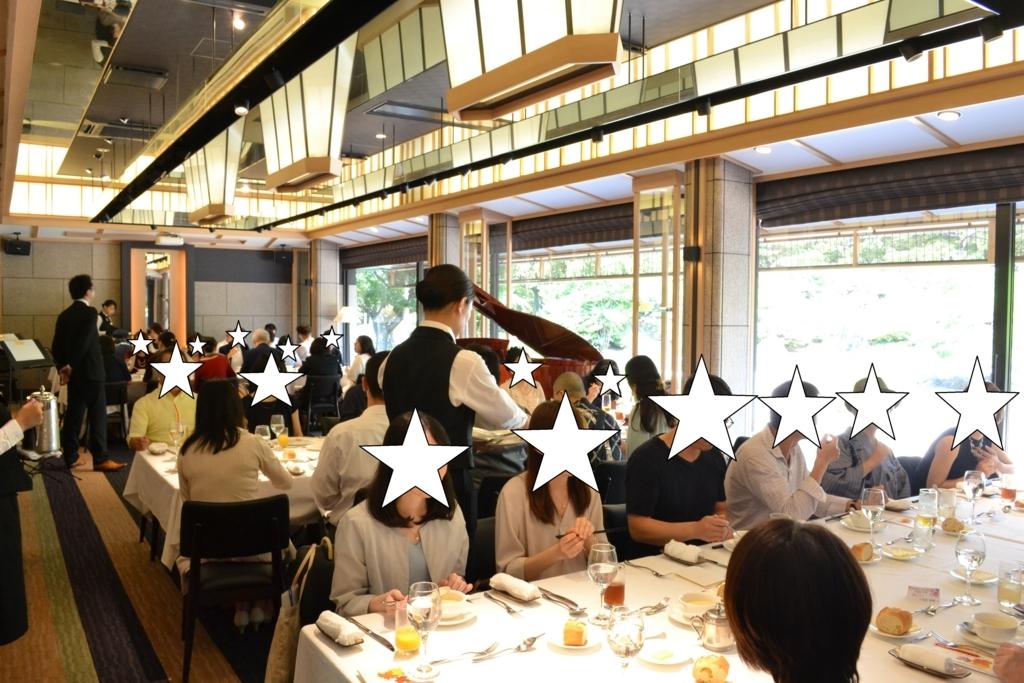 f:id:shima_c_fukuoka:20170927110227j:plain