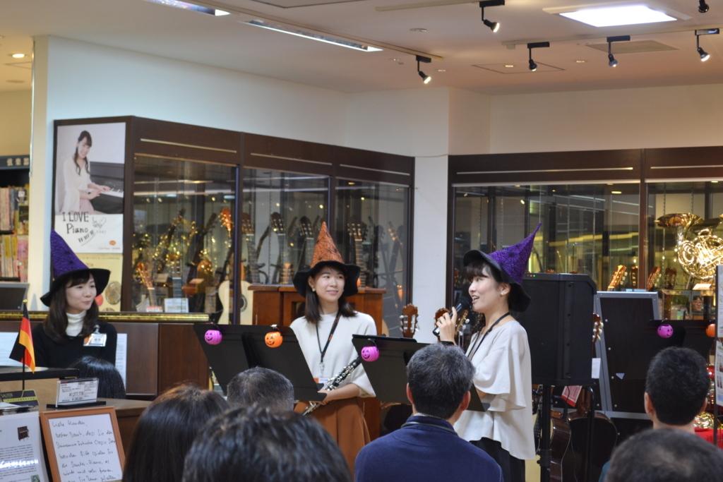 f:id:shima_c_fukuoka:20171028172745j:plain