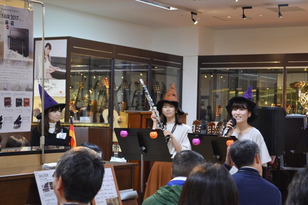 f:id:shima_c_fukuoka:20171028173038j:plain