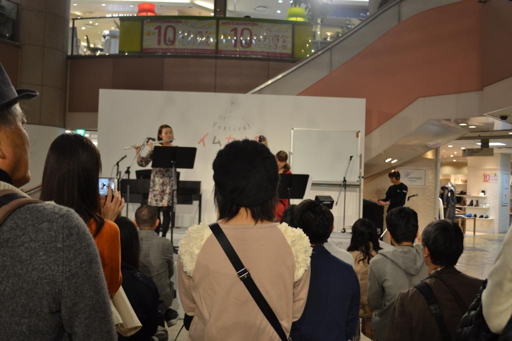 f:id:shima_c_fukuoka:20171103144857j:plain