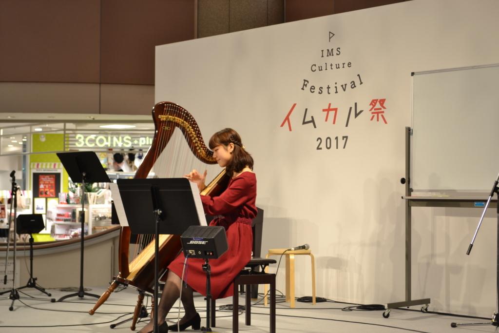 f:id:shima_c_fukuoka:20171103151441j:plain