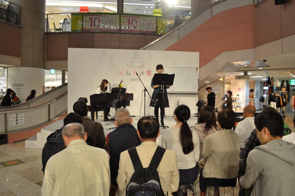 f:id:shima_c_fukuoka:20171103172704j:plain