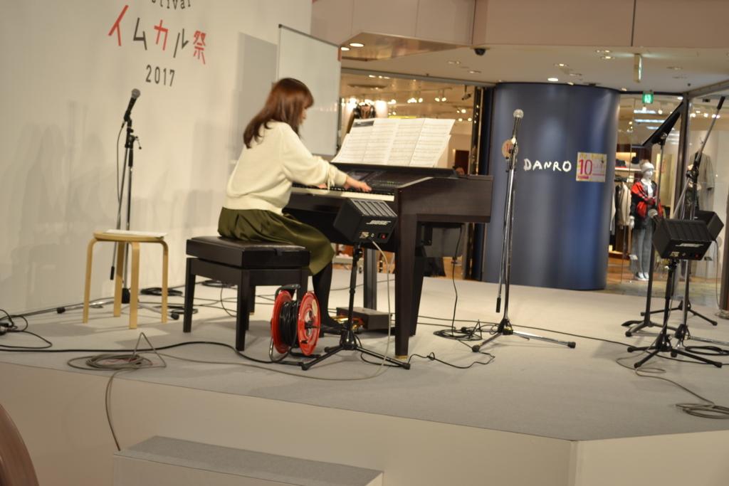 f:id:shima_c_fukuoka:20171103173304j:plain