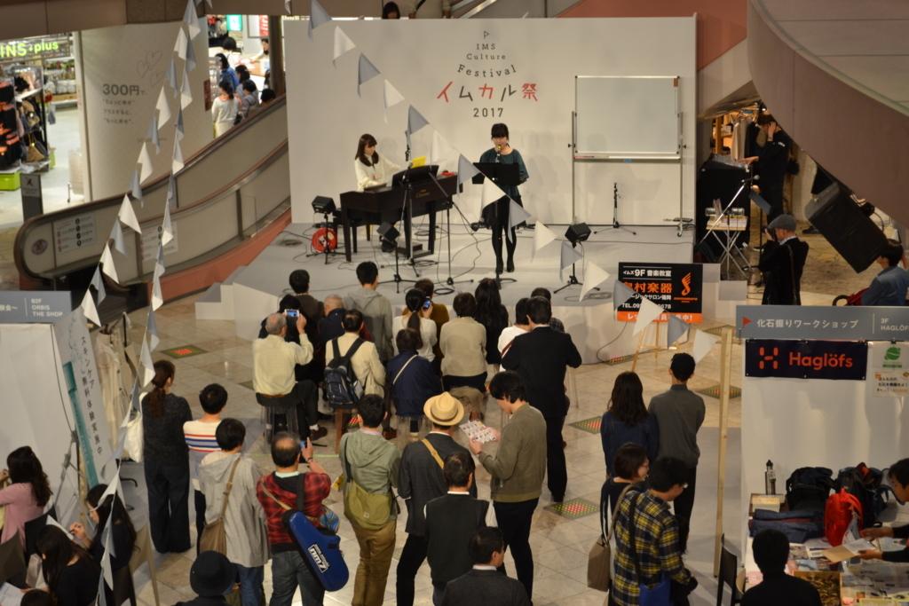 f:id:shima_c_fukuoka:20171103173513j:plain