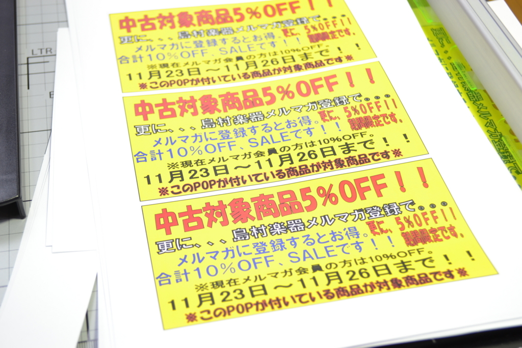 f:id:shima_c_fukuoka:20171123104244j:plain