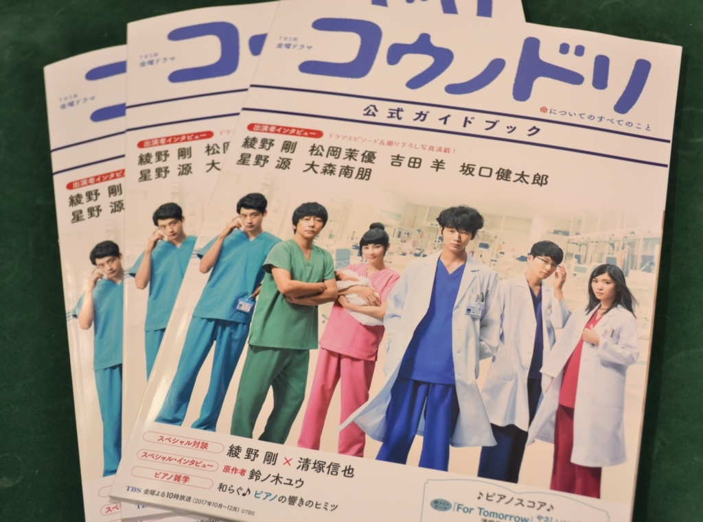 f:id:shima_c_fukuoka:20171127163616j:plain