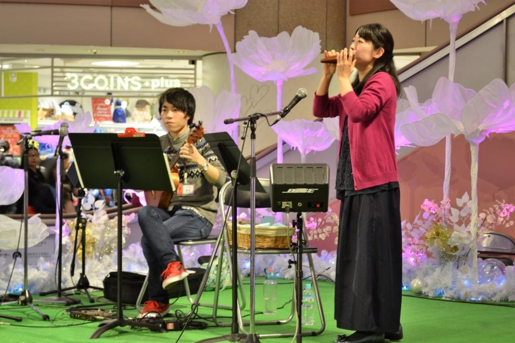 f:id:shima_c_fukuoka:20171217151841j:plain