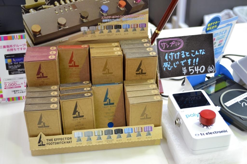 f:id:shima_c_fukuoka:20171226142042j:plain