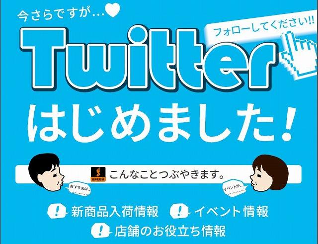 f:id:shima_c_fukuoka:20180123160000j:plain