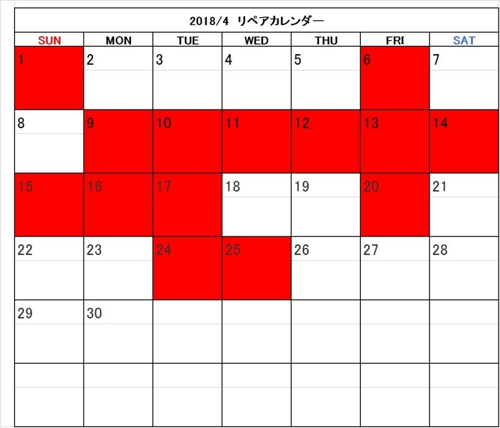 f:id:shima_c_fukuoka:20180331192606j:plain