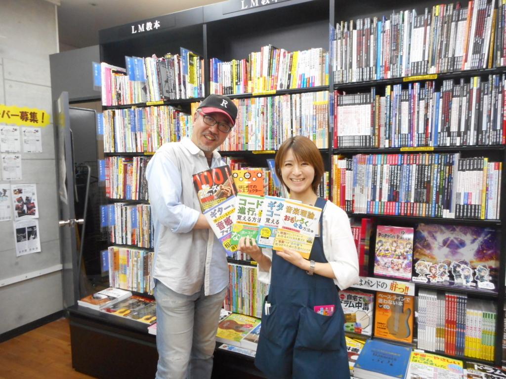 f:id:shima_c_fukuoka:20180530124615j:plain