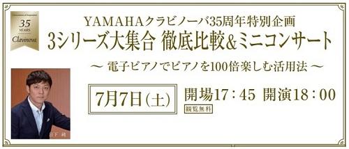 f:id:shima_c_fukuoka:20180623143947j:plain