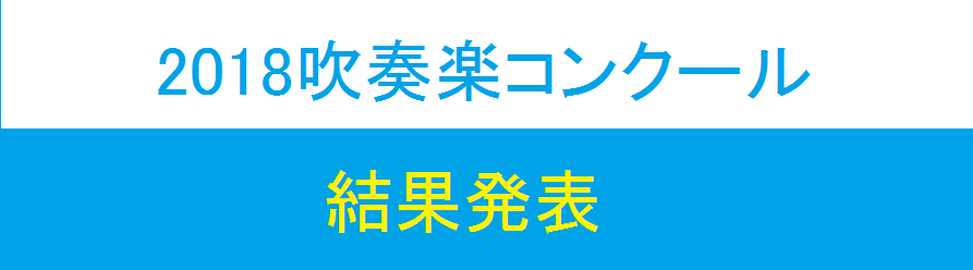 f:id:shima_c_fukuoka:20180712164149p:plain