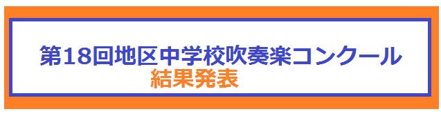 f:id:shima_c_fukuoka:20180724143605p:plain