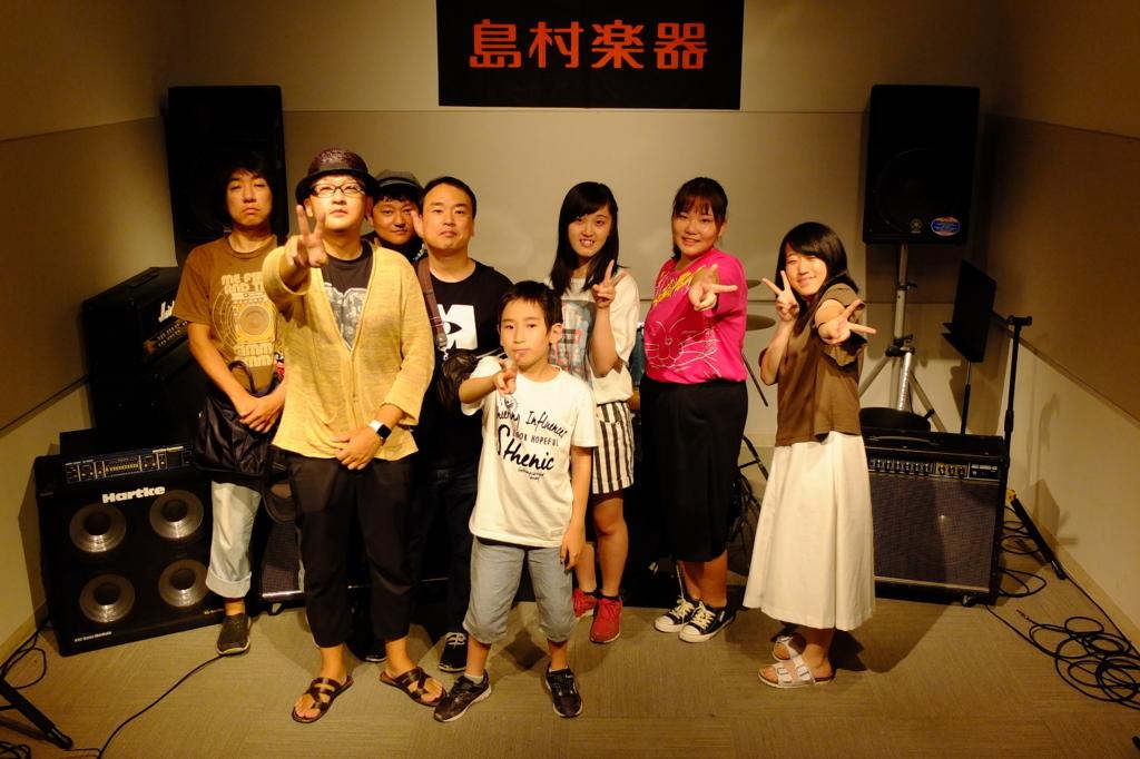 f:id:shima_c_funabashi:20170807140403j:plain