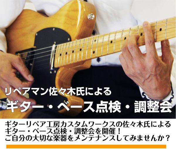 f:id:shima_c_funabashi:20180627181245j:plain