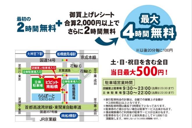 f:id:shima_c_funabashi:20180811205817j:plain