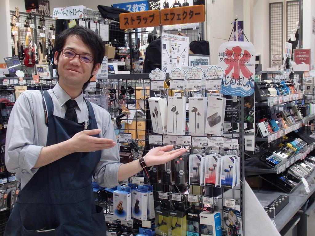 f:id:shima_c_gifu:20170523194449j:plain