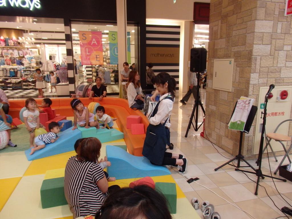 f:id:shima_c_gifu:20170630145339j:plain